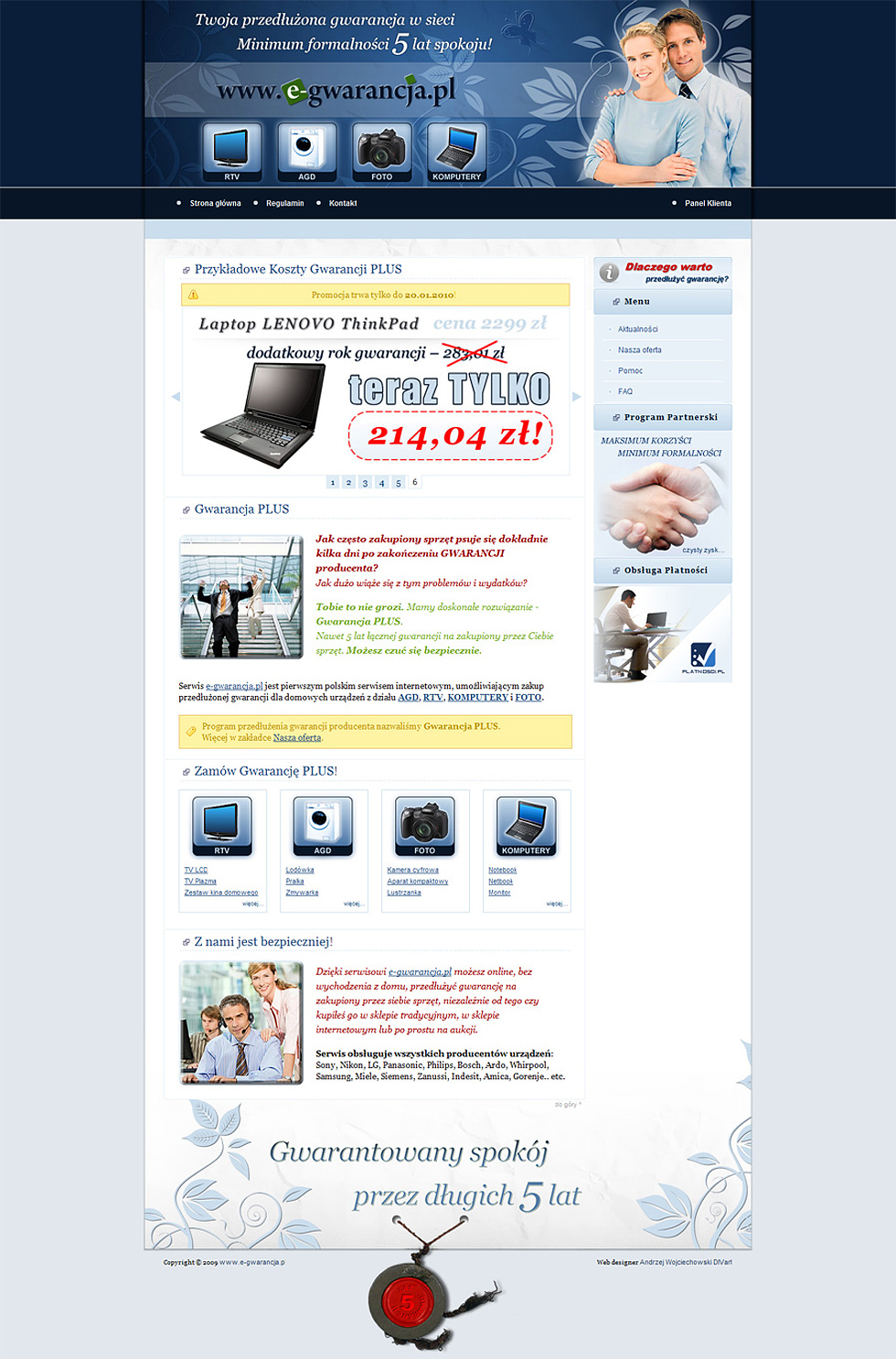e-gwarancja.pl